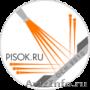 Организация Московский центр пескоструйной обработки