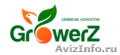 Коллекционные разновидности семян