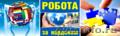 Работа для строителей в Польше и Германии