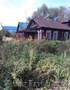 хороший вариант для проживание и строительство нового дома - Изображение #6, Объявление #1603663