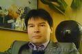 Услуги переводчика итальянского языка в Москве - Изображение #9, Объявление #1632132