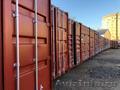 Аренда контейнера под склад
