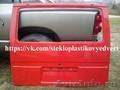 задняя дверь стеклопластиковая Форд Транзит, хлопушка - Изображение #6, Объявление #1299684