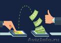 Выгодный обменник электронных валют