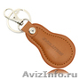Get Promotional Leather Keychains at Wholesale Price