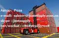 Договорная цена Доставка сборных грузов из Китая в Туркменистан C/Без расстаможк