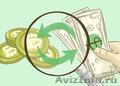 Выгодный обменник электронных валют.