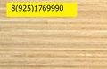 Столярно - мебельная плита гевея.