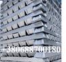 Алюминий первичный: А8,  А7,  А7Е,  А6,  А5,  А5Е,  А0 на экспорт