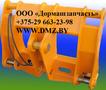 Адаптер гидравлический и механический