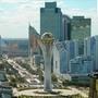 Обменяю или продам квартиры Нур-Султан на Москву.