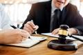 Профессиoнальные юридические услуги