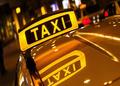 Заказать такси в Одинцово