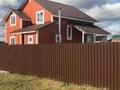 Продам дом у д. Плесенское Наро-Фоминский район