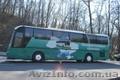 Автобусные маршруты КИЕВ – МОСКВА