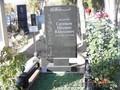 Памятники в Ташкенте Узбекистан - Изображение #3, Объявление #643734