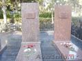 Памятники в Ташкенте Узбекистан - Изображение #4, Объявление #643734